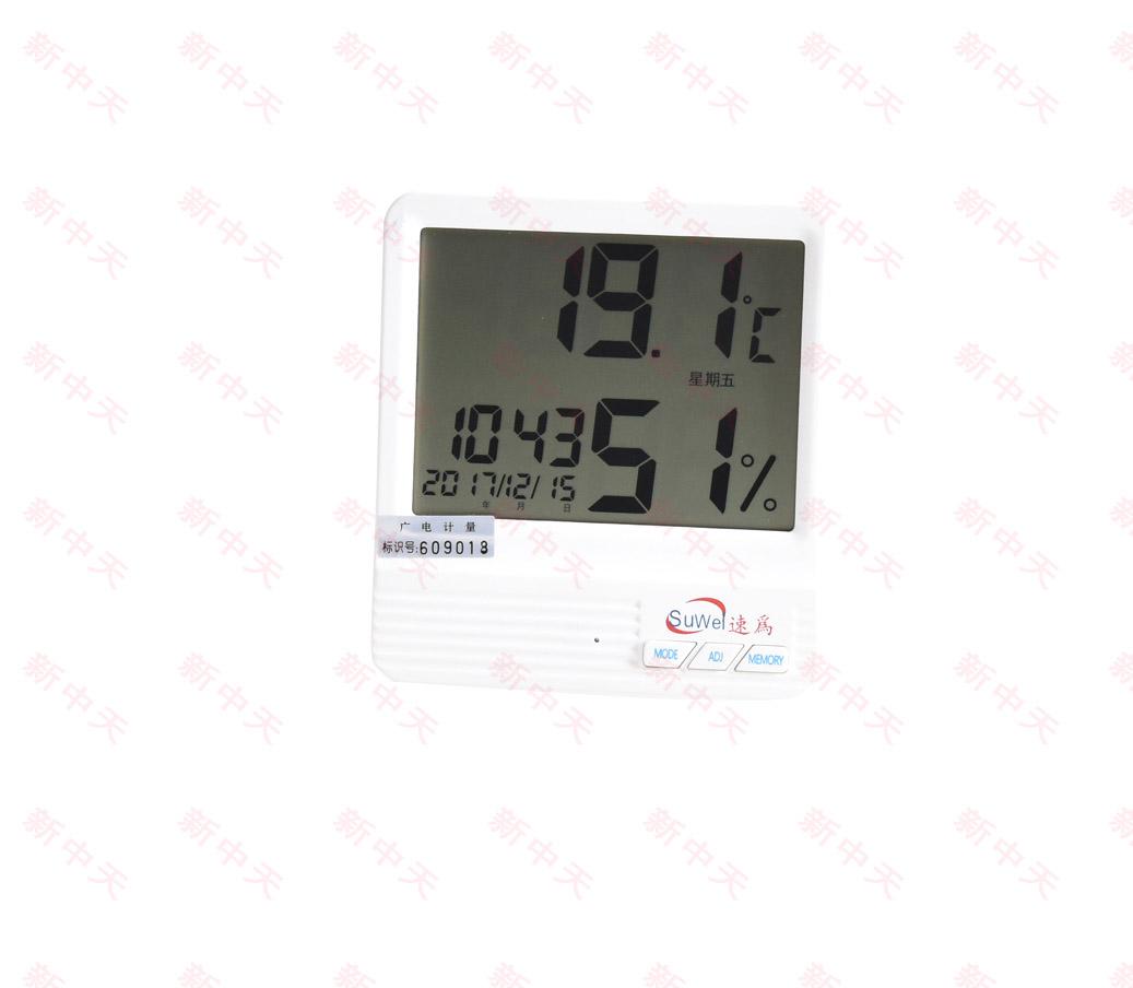 SW-108温湿度计