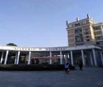 湖南涉外经济学院防雷装置安全检测
