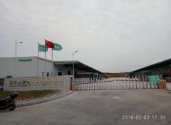 海信长沙电子商务有限公司综合物流园防雷检测