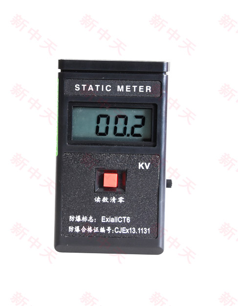 静电电位测试仪
